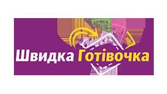 ShvidkaGotivochka